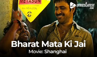 Song_Bharat-Mata-Ki-Jai_SHANGHAI_LyricsLatest