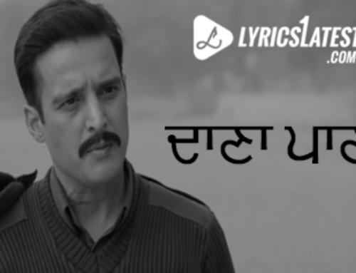 Daana Paani (Title Song) by Amrinder Gill – [Daana Paani]