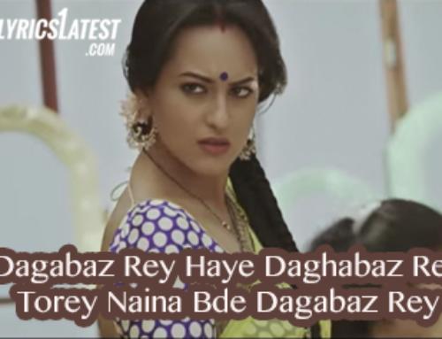 Dagabaaz by Rahat Fateh Ali Khan, Shreya Ghoshal – [Dabangg-2]
